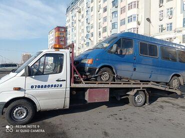 Эвакуатор | С лебедкой, С ломаной платформой Новопавловка