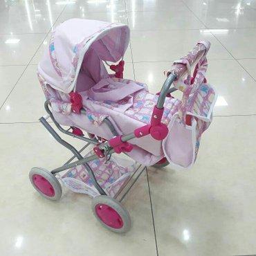 Игрушечные коляски для кукол. в Бишкек