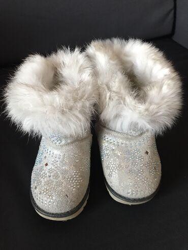 Детские девочковые зимние сапожки, 23 размер, примерно на годик