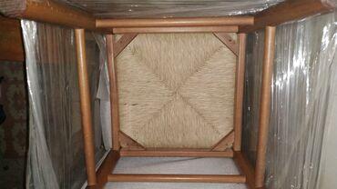 Καρέκλες καφενείου ψάθινες καινούργιες 2 τεμάχια