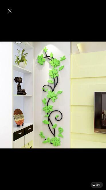 Акриловый глянцевый 3D декор на стену размер 250см на60см высшее