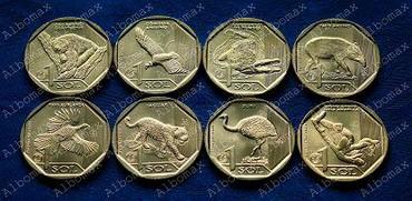 10 рублевые юбилейные монеты в Кыргызстан: Продаю набор монет Перу Животный Мир (10 шт) АНЦ