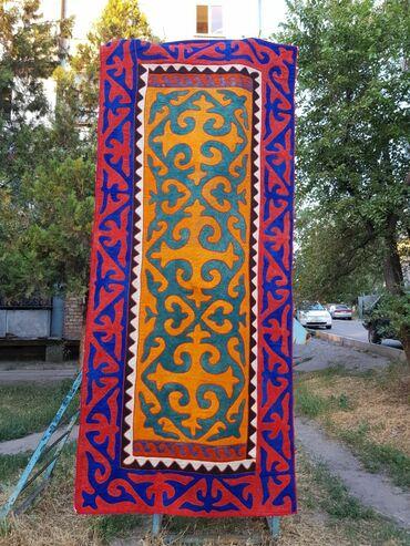 Ценителям национального Кыргызского рукоделия, предлагаю шырдак ручной