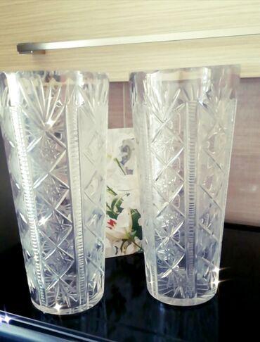 Продаю 2 хрустальные вазы, куплено в 1979 году в Латвии, высота 26,диа