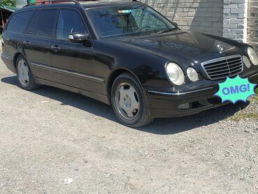 Mercedes-Benz E 270 2.7 л. 2002