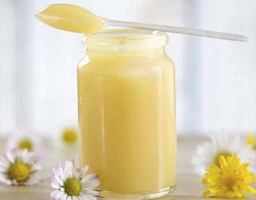 Продаю натуральный горный мед. Качество 100% . Цена договорная. И