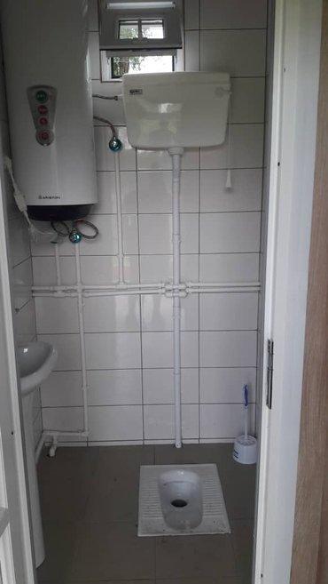 сантехнические в Кыргызстан: Сантехнические работы