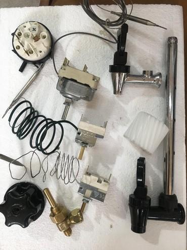 Запасные части на турецкое оборудование в Бишкек
