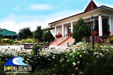 Продаю коттедж клуб отеле Royal beach в в Чок-Тал