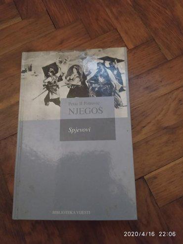 Knjige, časopisi, CD i DVD | Pancevo: Ocuvana izuzetno knjiga