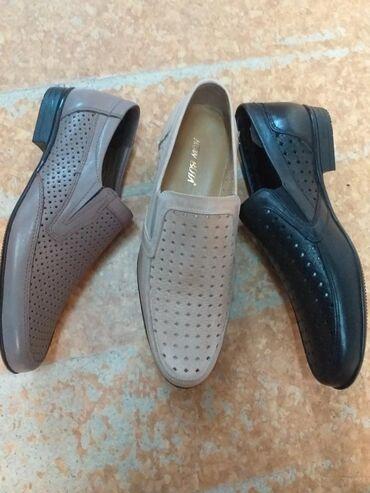 Турецкие кожаные туфли.  Все размеры есть