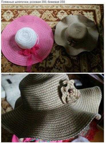 Две шляпы. малиновый 150, коричневая 300 в Бишкек