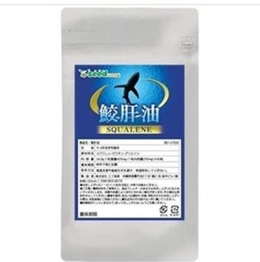 Акулий жир (сквален). Фирма Сидкомс. Япония. БАДСодержит акулий сквале