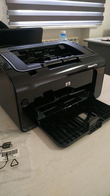 Kartric dolumu printerlər in təmiri