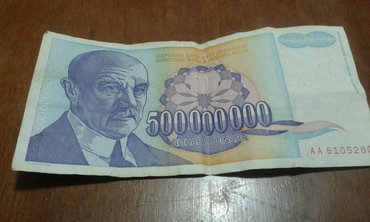 Inflatorni novac - Srbija: Stari novac na prodaju