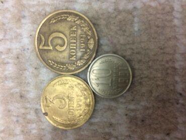 Монеты-1991-года-с-маркировкой-Л. за-все-20-ман