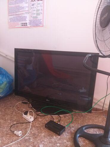 Продаю телевизор состояния отличное окончательная цена