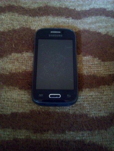 Samsung Galaxy Young - Cuprija