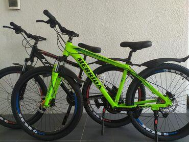 Велосипеды MERRIDAГидравлические тормоза!!!- оптом и в