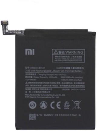 универсальные мобильные батареи для планшетов ziz в Кыргызстан: Аккумулятор батарейка на телефон Redmi Xiaomi 5 BN35батарейка