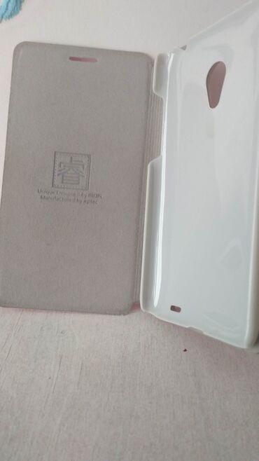 meizu m5 note white в Кыргызстан: Продаю новый чехол под кожу. Для Meizu MX