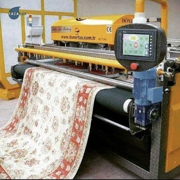 Услуги - Кыргызстан: Стирка ковров | Ковролин, Палас, Ала-кийиз | Бесплатная доставка