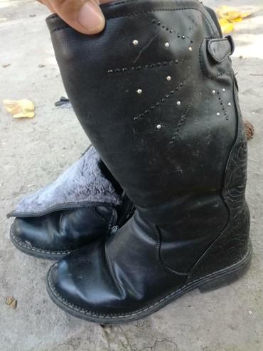 замшевые туфли размер 35 в Кыргызстан: Размер 35
