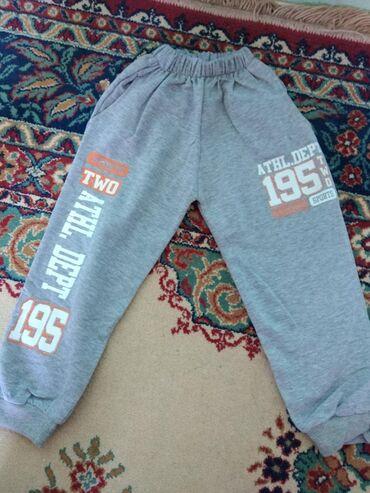 Dečije Farmerke i Pantalone | Dimitrovgrad: Dečije trenerke donji deo pamučne cena komada 450din vel od 2 do 14