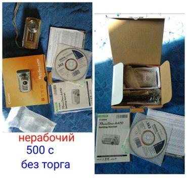 HP в Кыргызстан: Обмен, Тому кто заберёт все вместе, сделаю хорошую скидочку. по