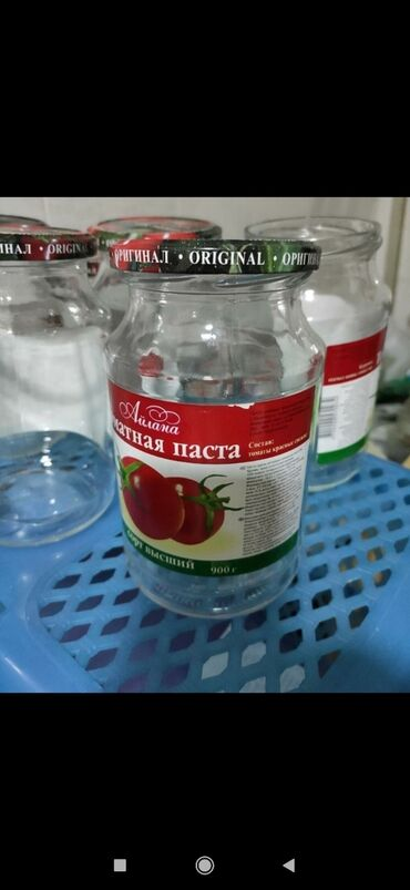 Кухонные принадлежности в Токмак: Продаю банки 1л 2л 3