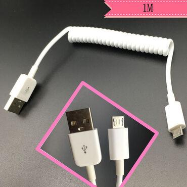htc kaiser в Кыргызстан: Кабель USB- micro USB для HTC Nokia Xiaomi