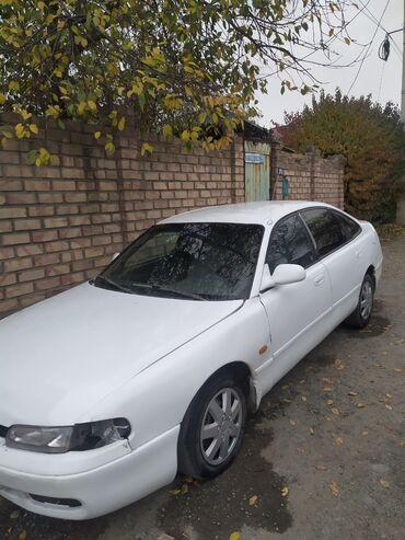 белая mazda в Кыргызстан: Mazda Cronos 2 л. 1991   366000 км