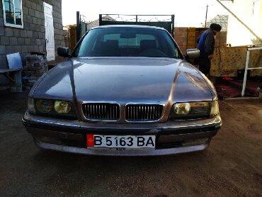 BMW 740 1997 в Бишкек