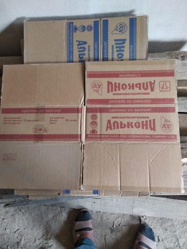 Коробка от алькони  500 штук продаю в Бишкек