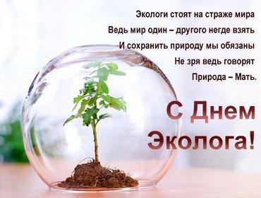 В компанию GreenKg требуются специалисты в Бишкек