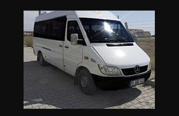 сколько стоит перевозка пианино в Кыргызстан: Региональные перевозки, По городу Бус | 18 мест