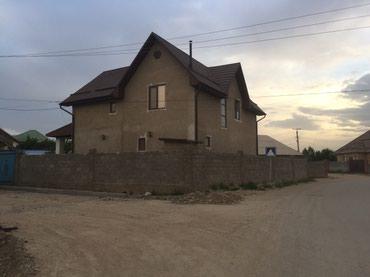 Продаю 2 эт дом, 150 кв м, уч 3,5, дорога в Бишкек