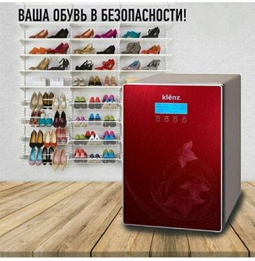 рваный камень бишкек в Кыргызстан: Дезинфекция и сушка обуви в современном многофункциональном