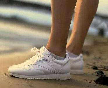 Ženska patike i atletske cipele | Srbija: Reebok Classic bele patike u brojevima od 36 do 41Cena 2500 din. :)