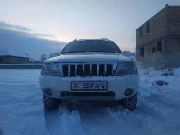 Jeep - Бишкек: Jeep Grand Cherokee 4.7 л. 2004
