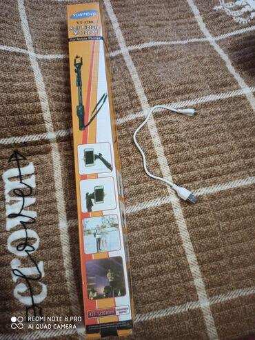 Электроника - Буденовка: Селфи палка,yunteng. Новая, неиспользованная. С ценой можем