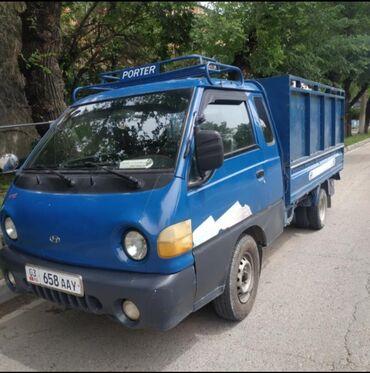 уаз бортовой в Кыргызстан: Портер такси, Porter taksi, Грузоперевозки,Вывоз мусур,Жук жеткиребиз