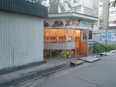 asus zenfone 5 2018 в Кыргызстан: Сдается павильон в центре Восток-5