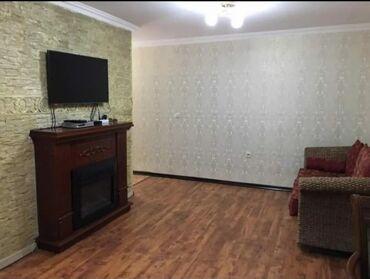 скупка мебели бу бишкек в Кыргызстан: 105 серия, 2 комнаты, 49 кв. м Бронированные двери, С мебелью, Кондиционер