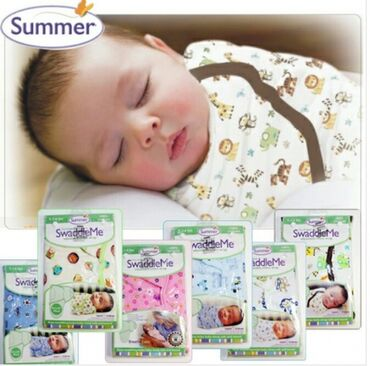 Современные «умные» пеленки на липучках ХБ 100% . фирма SUMMER Infant
