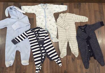 Вещи брендовые все за 1200 Размер с рождени до 6 месяца