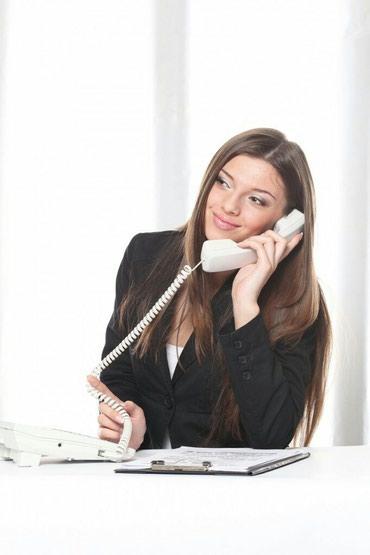 Требуется оператор в Call-центр в связи в Бишкек