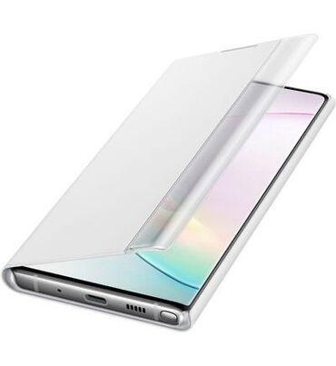 Активная книжка для Samsung Note 10 в наличии.БЕСПЛАТНАЯ ДОСТАВКА ПО