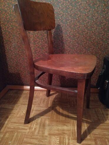 10589 объявлений: 2 стула, в нормальном состоянии