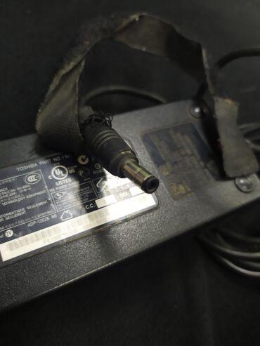 Зарядное Устройство для ноутбука Toshiba Asus Fujitsu 19V 6.32A